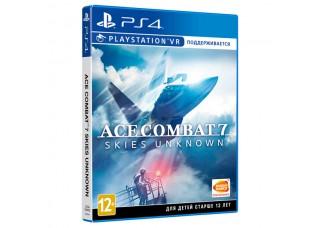 [PS4. новая] Ace Combat 7 (рус. субтитры)