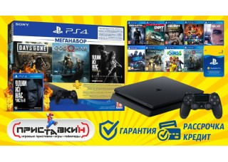 Sony PlayStation 4 Slim 1 TB + Last of Us Part 2 + 9 игр цифровых