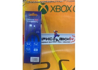PS 5 Charging Cable USB